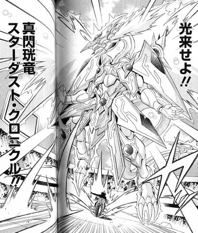 File:StardustChronicleSparkDragon-JP-Manga-5D-NC.png