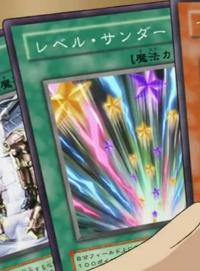 LevelThunder-JP-Anime-5D