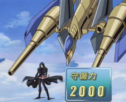 File:ArmoredCybern-JP-Anime-GX-NC.png