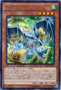 DebrisDragon-TRC1-JP-ScR