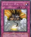 DrawBlast-JP-Anime-GX.png