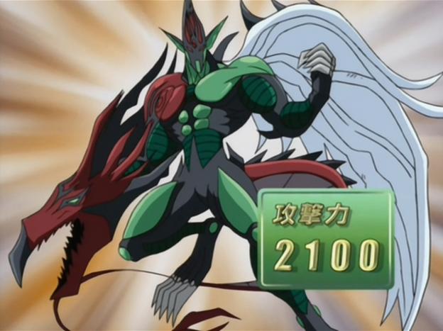 File:ElementalHEROFlameWingman-JP-Anime-GX-NC.png