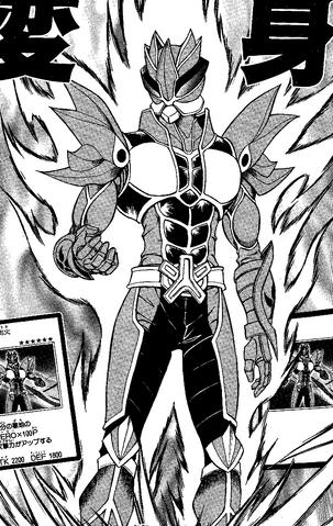 File:MaskedHEROGoka-JP-Manga-GX-NC.png