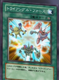 TriangleForce-JP-Anime-GX