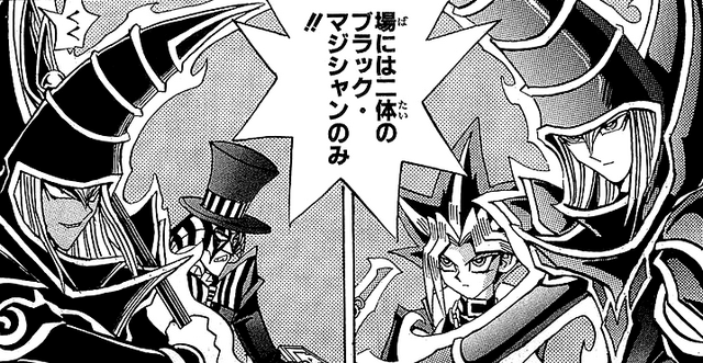 File:Dark Yugi VS Pandora - Magicians Summoned.png