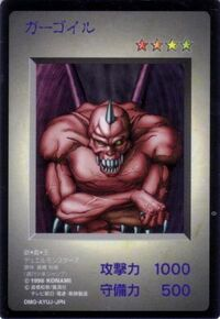RyuKishin-G1-JP-HFR
