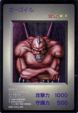 File:RyuKishin-G1-JP-HFR.jpg