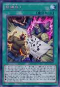 SuperAllIn-JP-Anime-AV