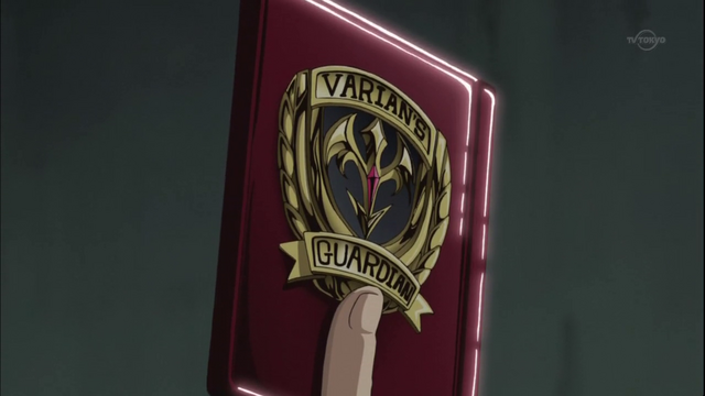 File:Varian's Guardian ID.png