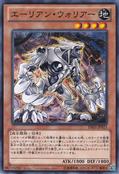 AlienWarrior-DE01-JP-C