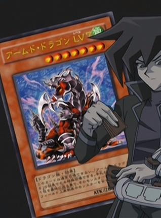 File:ArmedDragonLV7-JP-Anime-GX.png
