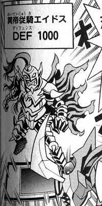 EidostheUnderworldSquire-JP-Manga-DY-NC