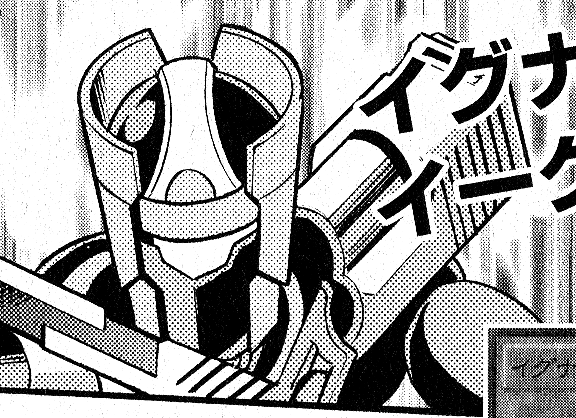 File:IgknightCrusader-JP-Manga-DY-NC.png