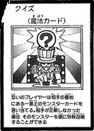 Question-JP-Manga-DM