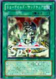 File:SpeedSpellFiendsSanctuary-WC10-JP-VG.jpg