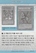 StrategyCard2-DP06-KR
