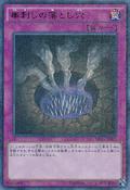 TrapHoleofSpikes-MP01-JP-MLUR