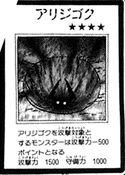Antlion-JP-Manga-R