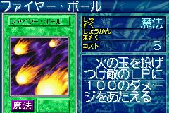 File:Hinotama-GB8-JP-VG.png