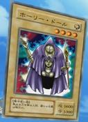 RogueDoll-JP-Anime-DM