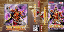 File:AppliedMonsters-Booster-TF06.png
