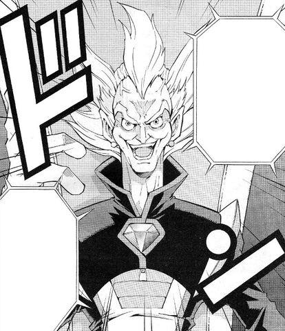 File:Manga Faker.jpg