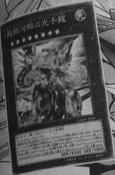 NeoGalaxyEyesPhotonDragon-JP-Manga-DZ
