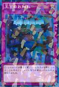 RoyalDecree-SPTR-JP-NPR