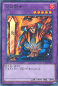 FlameSwordsman-15AX-JP-MLR