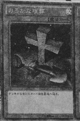 FoolishBurial-JP-Manga-DZ