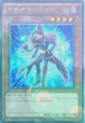 GagagaMagician-JP-Anime-ZX-Slots