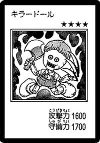 MaliceDollofDemise-JP-Manga-DM