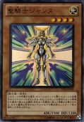 NobleKnightJoan-TF05-JP-UR