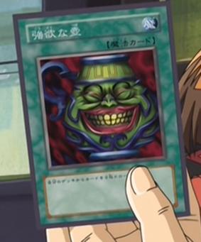 File:PotofGreed-JP-Anime-GX.png