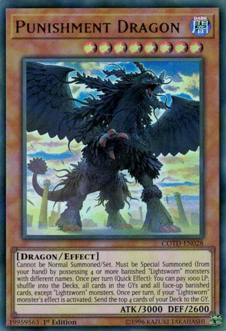 File:PunishmentDragon-COTD-EN-UR-1E.png