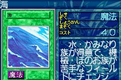 File:Umi-GB8-JP-VG.png