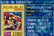 BattleSteer-ROD-FR-VG