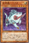 BujingiBoar-SHSP-JP-OP