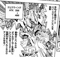 HiSpeedReLevel-JP-Manga-DY-NC