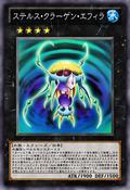 KragenSpawn-JP-Anime-ZX