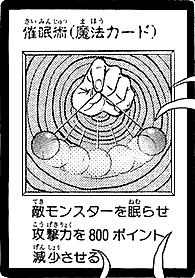 File:MesmericControl-JP-Manga-DM.png