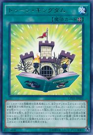 ToonKingdom-CPD1-JP-R