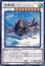 Cloudcastle-JF15-JP-C