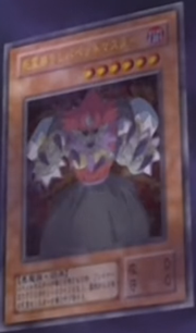 File:PuppetMaster-JP-Anime-DM.png