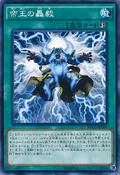 StrikeoftheMonarchs-NECH-JP-C