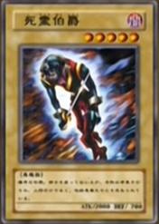 File:TheEarlofDemise-JP-Anime-DM.png
