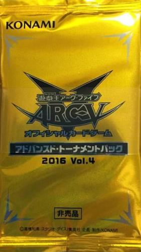 Advanced Tournament Pack 2016 Vol.4