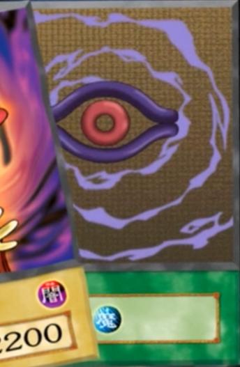 EyeofIllusion-EN-Anime-DM