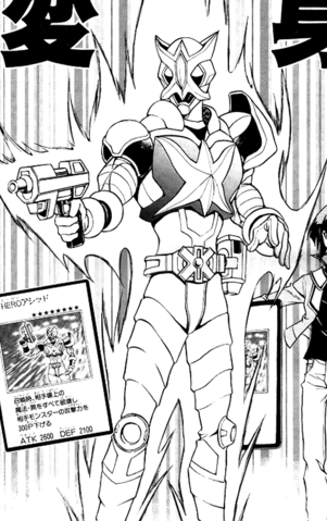 File:MaskedHEROAcid-JP-Manga-GX-NC.png