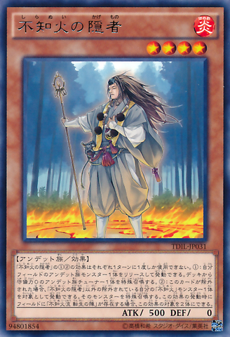 File:ShiranuiSolitaire-TDIL-JP-R.png